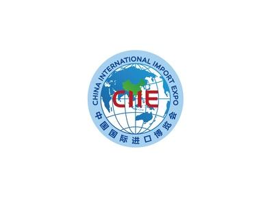 CIIE_Logo