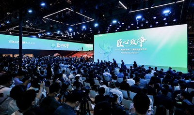 Conferencia de prensa de GAC MOTOR en el Shanghai Auto Show 2021 (PRNewsfoto/GAC MOTOR)