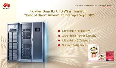 """Huawei SmartLi UPS Wins Finalist in """"Best of Show Award"""""""