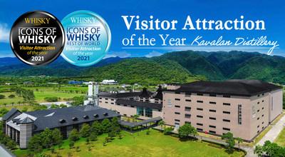"""La destilería Kavalan obtiene por tercera vez el premio """"Atracción de Visitantes"""" (""""Visitor Attraction of the Year"""") de Icons of Whisky"""