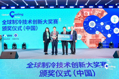 """Gree, fabricante líder de equipos de aire acondicionado, recibe el título de Gran Ganador del """"Global Cooling Prize"""" 2021 (PRNewsfoto/Gree Electric Appliances, Inc)"""