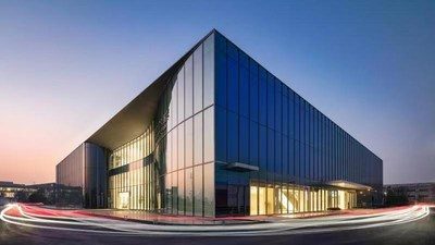 Photo shows the GCL Energy Center based in Suzhou, east China's Jiangsu Province.