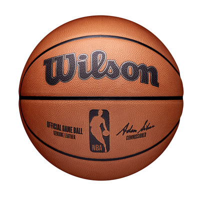Wilson's new official game ball of the NBA