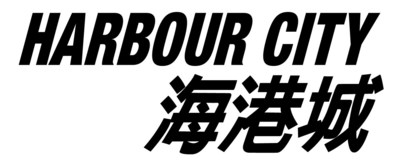 Harbour City Logo (PRNewsfoto/香港海港城)